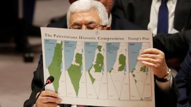 """Photo of """"عباس"""" يُشَّبِه العرض الأميركي لدولة فلسطينية بـ """"قطعة جبن سويسري"""""""