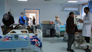"""Photo of """"الصحة الليبية"""" تعلن النفير العام في المستشفيات"""