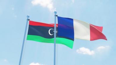 Photo of تأجيل منتدى الطاقة الفرنسي الليبي بسبب تدهور النفط