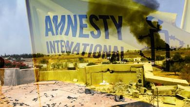 "Photo of ""العفو الدولية"" تدعو لإنهاء الإفلات من العقاب في ليبيا"