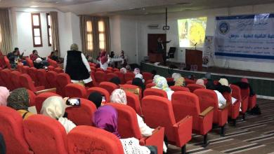 صورة ندوة توعوية لمرضى السكري في صرمان