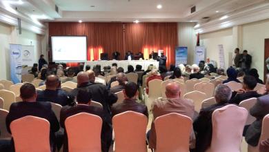 Photo of ندوة حول تطوير الخدمات الطبية بصبراتة
