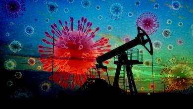 Photo of النفط يتراجع بسبب مخاوف من استمرار انتشار كورونا