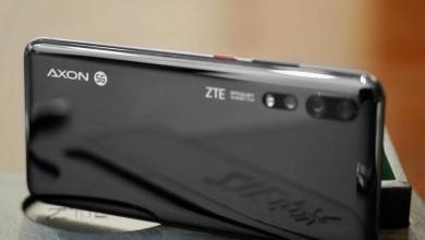 صورة هاتف جديد لـ ZTE بمواصفات رائعة