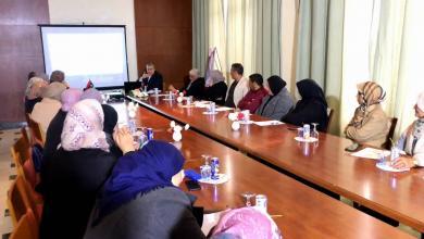 Photo of ورشة عمل تثقيفية لرياض الأطفال في درنة