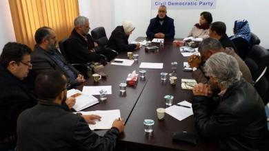 Photo of التكتل المدني الديمقراطي يدعو الليبيين للتظاهر
