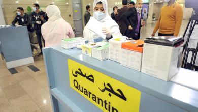Photo of وزارة الصحة المصرية تكشف تفاصيل أول إصابة بفيروس كورونا