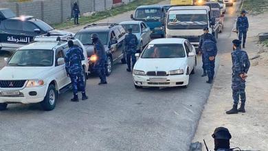 """Photo of """"دعم مركزي تاجوراء"""" يكثف دورياته الأمنية وبواباته"""