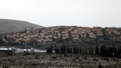 Photo of قائمة أممية بالشركات المرتبطة بالمستوطنات الإسرائيلية