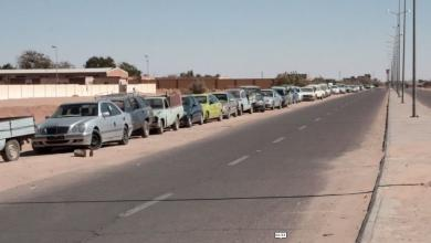 Photo of أزمة الوقود تتفاقم في تراغن