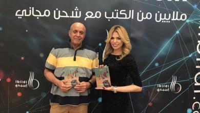 Photo of رواية ليبية تدخل قائمة أعلى مبيعات معرض القاهرة