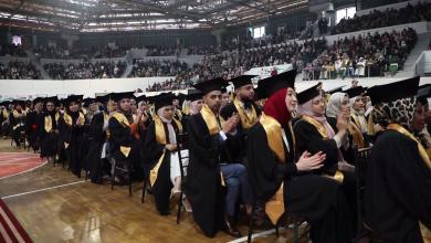 Photo of جامعة طرابلس ..حفل تخريج 550 طبيباً وطبيبة -((صور))
