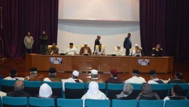 Photo of اجتماع موسّع في سرت يرفض التدخل التركي