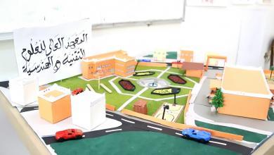Photo of معرض لطلبة قسم الهندسة بمعهد العلوم والتقنية غدامس