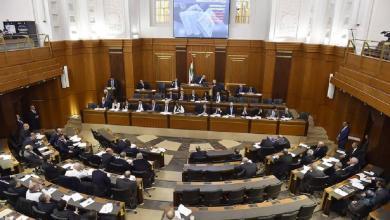 Photo of البرلمان اللبناني يمنح الثقة للحكومة الجديدة