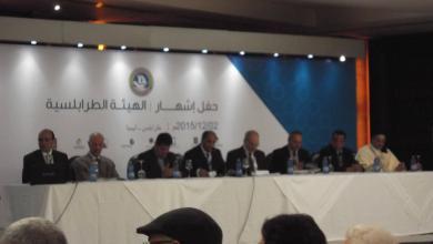صورة الهيئة الطرابلسية ترفض تنظيم أي حوار في مصر.. وتقترح السويد