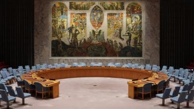 "Photo of مجلس الأمن يشعر بـ ""الخطر"""