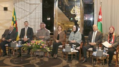 Photo of بحث إصدار أداة معيارية عربية حول ريادة الأعمال النسوية