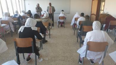 Photo of انطلاق امتحانات طلبة المعهد الصحي للتمريض في سبها