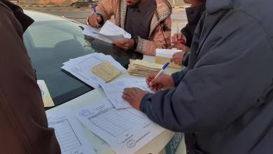 Photo of بطاقات لتنظيم عمليات التزود بالوقود في سرت