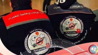 Photo of ندوة علمية حول طرق الوقاية من مخلفات الحروب في طرابلس