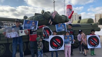 Photo of مظاهرات حاشدة في بنغازي رفضاً للتدخل التركي