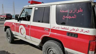 """Photo of """"منافذ ليبيا لم تسجل أي تسلل لفيروس كورونا"""""""