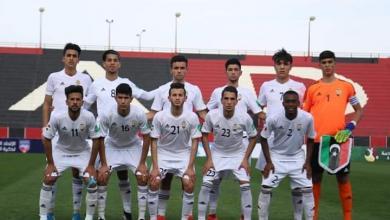Photo of منتخب الشباب يُسعد الليبيين