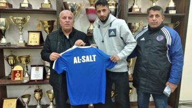 Photo of أحمد التربي يوقع رسمياً مع السلط الأردني