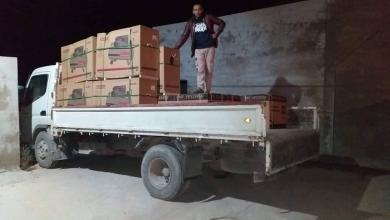 Photo of نشاط مصلحة المطارات بالحكومة الليبية