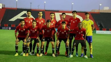صورة المنتخب الوطني للشباب يتأهل بجدارة لربع نهائي كأس العرب