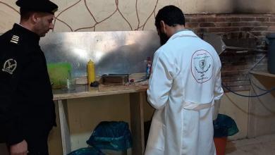 "Photo of ""الرقابة على الأغذية"" يضبط مخالفات بمطعم في الحشان"