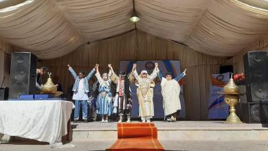 Photo of انطلاق الملتقى الوطني للشباب في طرابلس