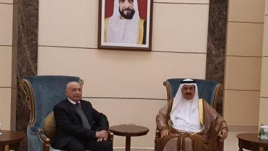 Photo of عقيلة صالح يصل أبوظبي في زيارة رسمية