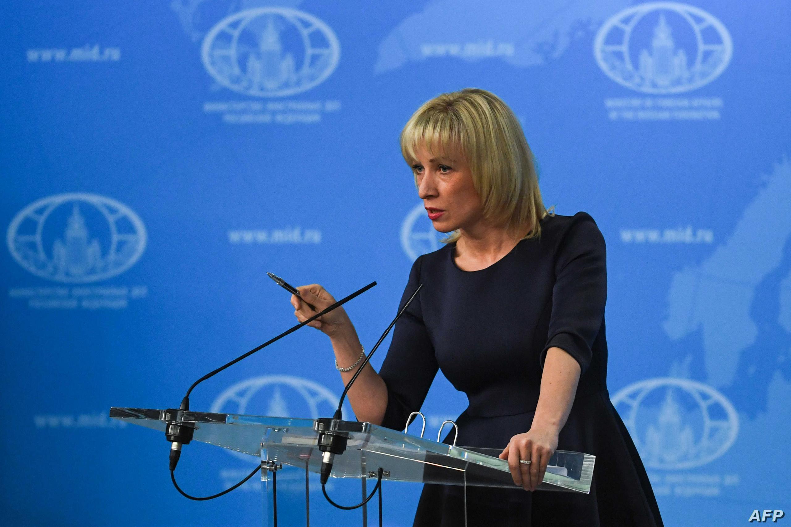 """ماريا زاخاروفا - المتحدثة باسم وزارة الخارجية الروسية - """"أرشيفية"""""""