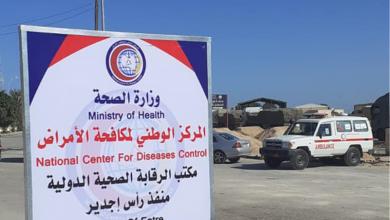 Photo of النشرة الوبائية الليبية: لا حالات اشتباه بفيروس كورونا في ليبيا