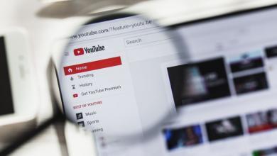 Photo of غوغل تدخل تغييرات جديدة على يوتيوب قريبا