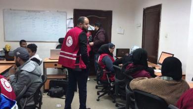 Photo of العجيلات.. دورة كمبيوتر لمتطوعي الهلال الأحمر