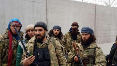 Photo of تحقيق يكشف عن توافد متشددين من سوريا إلى ليبيا