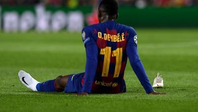 Photo of ديمبيلي يغيب عن برشلونة لنهاية الموسم