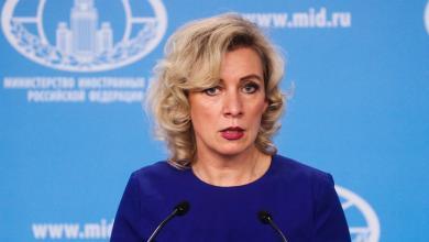 Photo of روسيا: تركيا تدعم المتشددين في سوريا