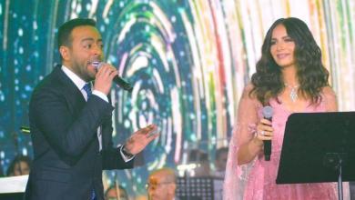 """Photo of آمال ماهر وتامر عاشور يتألقان في """"عيد الحب"""""""