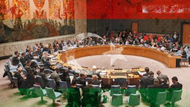 Photo of مجلس الأمن وليبيا.. حُلم الاتفاق يتحقق