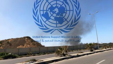 Photo of البعثة: قصف المدنيين بطرابلس قد يرقى لجريمة حرب
