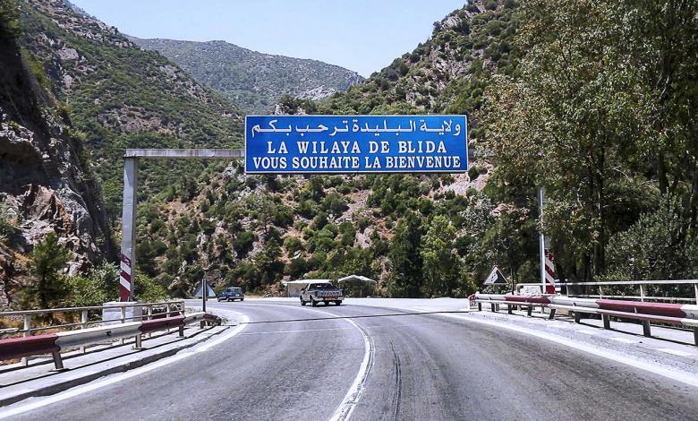إصابة عائلة بأسرها في الجزائر بولاية البليدة مكونة من 16 فرداً