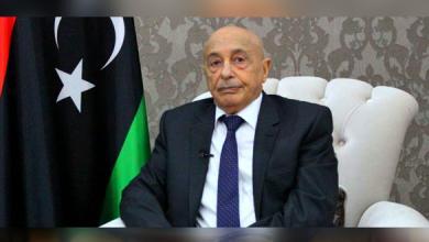 "Photo of ""عقيلة صالح"" يدعو الليبيين لوحدة الصف لصد الوباء"