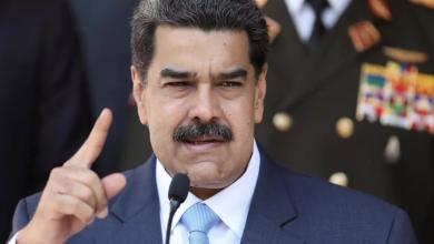 Photo of واشنطن تخصص مكافأة مليونية للقبض على مادورو