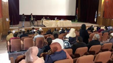 Photo of صرمان تحتضن الملتقى الأول للسلام