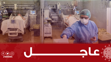 Photo of مصدر طبي لـ 218: الحالة المشتبه بها في منطقة نسمة أظهرت نتائجها خلوها من كورونا