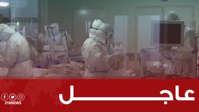 Photo of الصحة الليبية: نتائج التحليل لـ5 حالات الاشتباه أظهرت خلوها من الفيروس كورونا